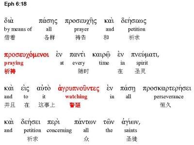 使徒圣经歌曲歌谱