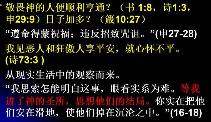 """Image result for """"爱人不可虚假""""的圣经教导(罗12:9)。"""